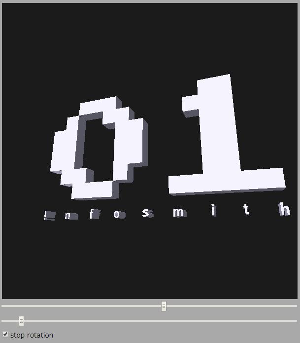 年の瀬にp5 jsのWebGLモードを復習してみた – infosmith biz